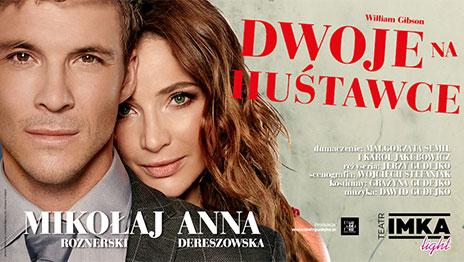 dwoje na hustawce, teatr imka, plakat, stancel, tomeson.com